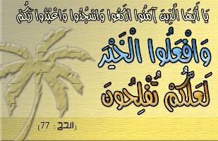 بارك الله لك في أهلك ومالك يا فاعل الخير بقلم سعد الكناني