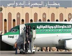 بول جماعي في مرأب مطار البصرة … بقلم امجاد ناصر الهجول