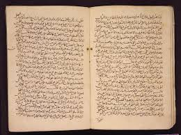 العراق يحوي على 35 الف مخطوطة منتشرة في 162 مكتبة