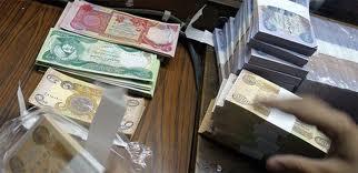 محافظة البصرة تفتح باب القروض للعاطلين عن العمل بمبالغ تصل الى 10 ملايين دينار