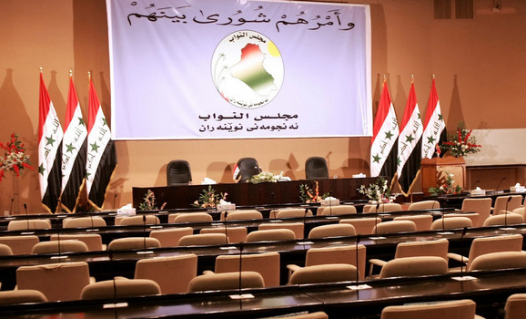 The room where Iraqi parliament was to meet today in Baghdad
