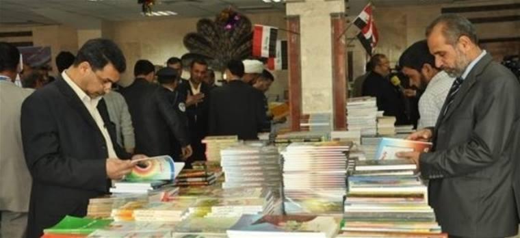 """اربيل : الكتب والدراسات العسكرية والسياسية  والستراتيجية كانت """"الأكثر مبيعا"""" في المعرض"""