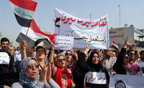 iraqi_protest_against_law_makers_retirement_law_31082013
