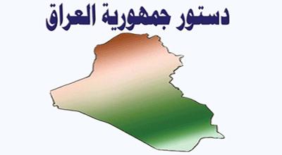 """نواب :التحالف الوحيد  الذي تضمن  برنامجه الانتخابي تعديل الدستور هو """"تحالف العربية"""""""