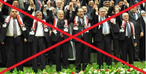 اسماء المرشحين الفائزين في الانتخابات البرلمانية في العراق كافة