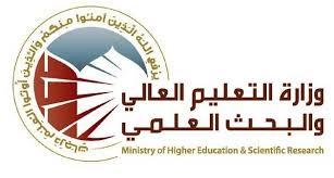 التعليم : حذرت من الحصول على شهادة عليا من معهد الدراسات والبحوث في مصر