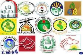 الحزب ثم الحزب ثم الحزب … بقلم عبد الغني علي يحيى