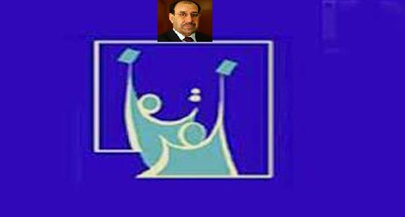 مفوضية الانتخابات:المالكي أمر النظر بطعون محافظتي الانبار وصلاح الدين !!
