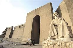 لجنة السياحة والآثار في  كربلاء تطالب بتخصيص بناية