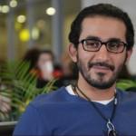 احمد-حلمى1
