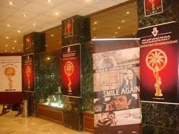 انطلاق فعاليات مهرجان بغداد السينمائي