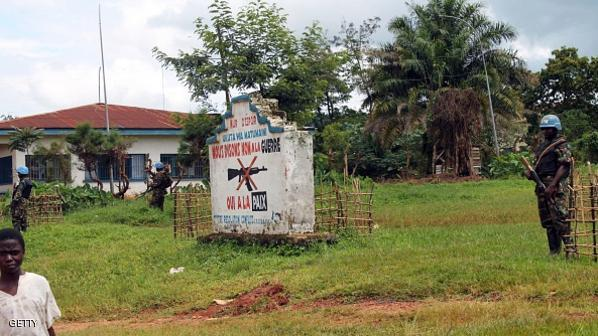 DRCONGO-UGANDA-REBELLION-HUMAN RIGHTS-UN