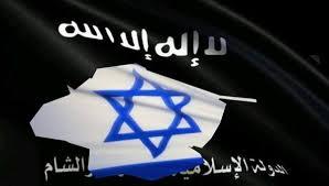 عتاد اسرائيلي لداعش الارهابي