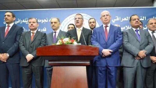 تحالف القوى يطالب بقوات دولية