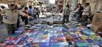 صناعة الكتاب العراقي من التصميم إلى منافذ البيع