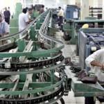 3801الصناعة العراقية