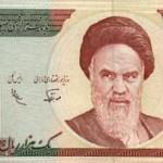 iran_1000rial_1992_r