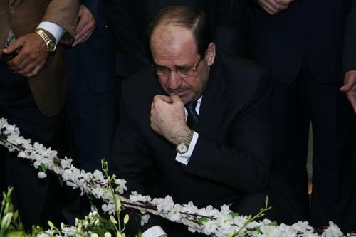 قرار المحكمة الدوليةاحالة  نوري المالكي ومساعديه الى المحكمة بتهم الابادة الجماعية