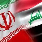 Flag-of-Iran-and-Iraq1826