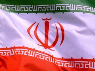 العلم الإيراني-w450