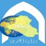 الخارجية :نرفض تسليم السجناء العرب الى دولهم!