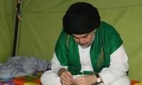 ضابط:خيمة الصدر اصبحت مزارا في المنطقة الخضراء!