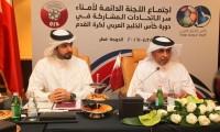 فرصة جديدة للكويت لاستضافة خليجي 23