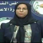 نصيف:عدم حضور النواب المعتصمين لجلسة اليوم