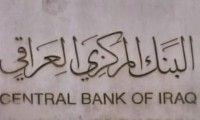 مصادر:البنك المركزي العراقي أصبح مرتعا لكل الفاسدين