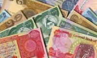 الدينار العراقي في ذيل قائمة قيمة العملات العربية!