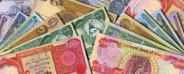 Iraqi Dinar In The Bottom Of Value Arab Currencies