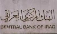 المالية النيابية تطالب البنك المركزي الحد من ارتفاع سعر صرف الدولار