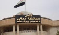القضاء يصدر مذكرات قبض بحق ثلاثة من اعضاء مجلس ديالى عن كتلة سليم الجبوري