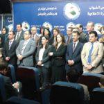 عودة النواب الكرد الى بغداد