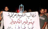 """ايران تطالب وزارة الكهرباء بتسديد فواتير خطها الناقل """"المعطل""""!"""