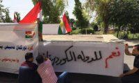 اربيل..بالصور..نعم للدولة الكردستانية ومع السلامة يا عراق!