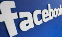 """10 أشياء """"خطيرة"""" عليك حذفها من حسابك على فيسبوك"""