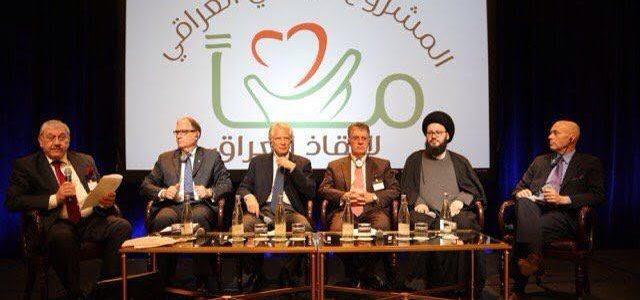 مؤتمر باريس:الشعب العراقي هو صاحب قرار التغيير