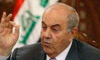 علاوي:المحكمة الاتحادية تمثل عدالة القضاء العراقي!