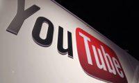 """يوتيوب يستحدث ميزة """"البث المباشر"""""""