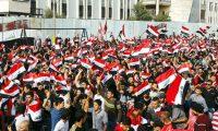 متظاهروا العراق..لاتراجع ولا استسلام إلا بالقضاء على الفساد