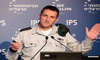 اسرائيل:داعش منا والينا وستبقى بدعمنا وتمويلنا!