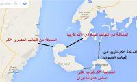 القضاء المصري:جزيرتي تيران وصنافير ضمن السيادة المصرية