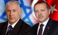 اسرائيل:تطبيع العلاقات مع تركيا جاءت بشروط اسرائيلية
