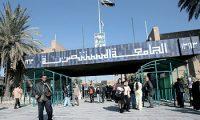 """مجلة """"بيزنس إنسايدر"""" الأميركية:العراق قبل الاحتلال ..الحضارة والتمدن"""