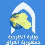 العراق يدعو القمة العربية الى سحب القوات التركية من اراضيه