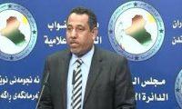 كتلة الحكيم ترشح شخصية متهمة بالفساد لوزارة النفط بدلا عن عبد المهدي!