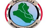 المالية:توقيع العقد الاستشاري لتطبيق النظام المصرفي الشامل
