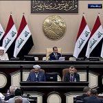 الخيانة والجهل والتخلف والارتباط الخارجي معايير اختيار العطل الدينية والرسمية في العراق!