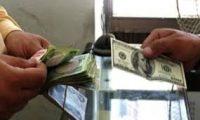 أرتفاع طفيف لاسعار الدولار في العراق